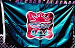 Abenaki Flag of St. Frances-Sokoki Band