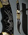 "Spider 14"" Hunting Knife"